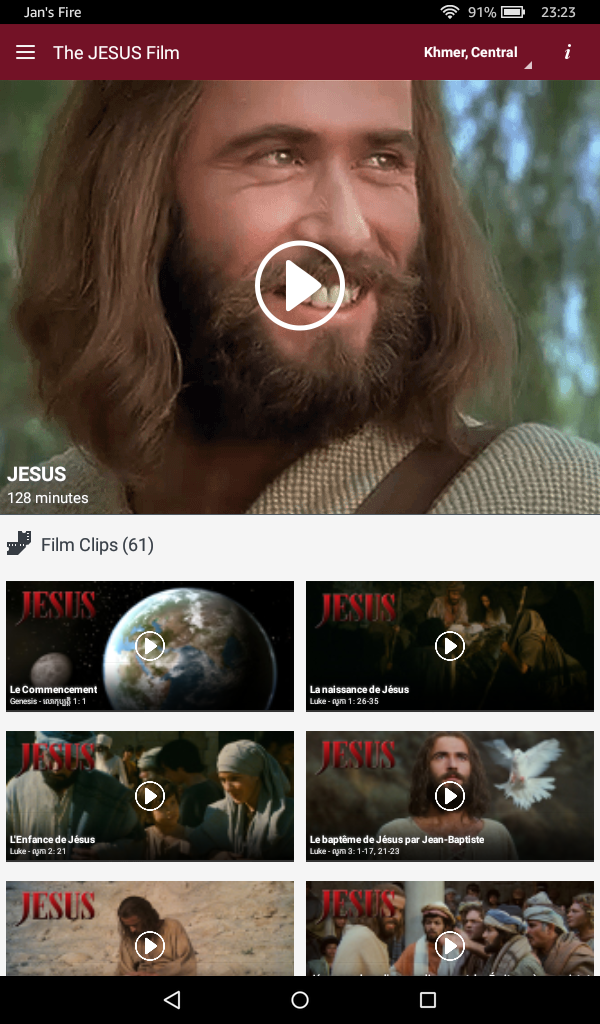 Bible.is JESUS Film