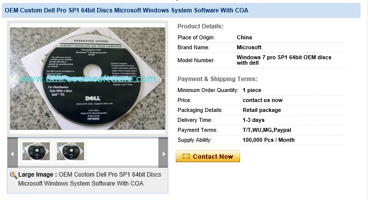 Dell DVD aus China